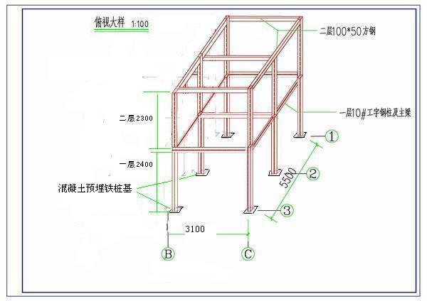 一个设计合理,施工质量达标的内套框架结构,不但不会损伤原建筑,相反图片